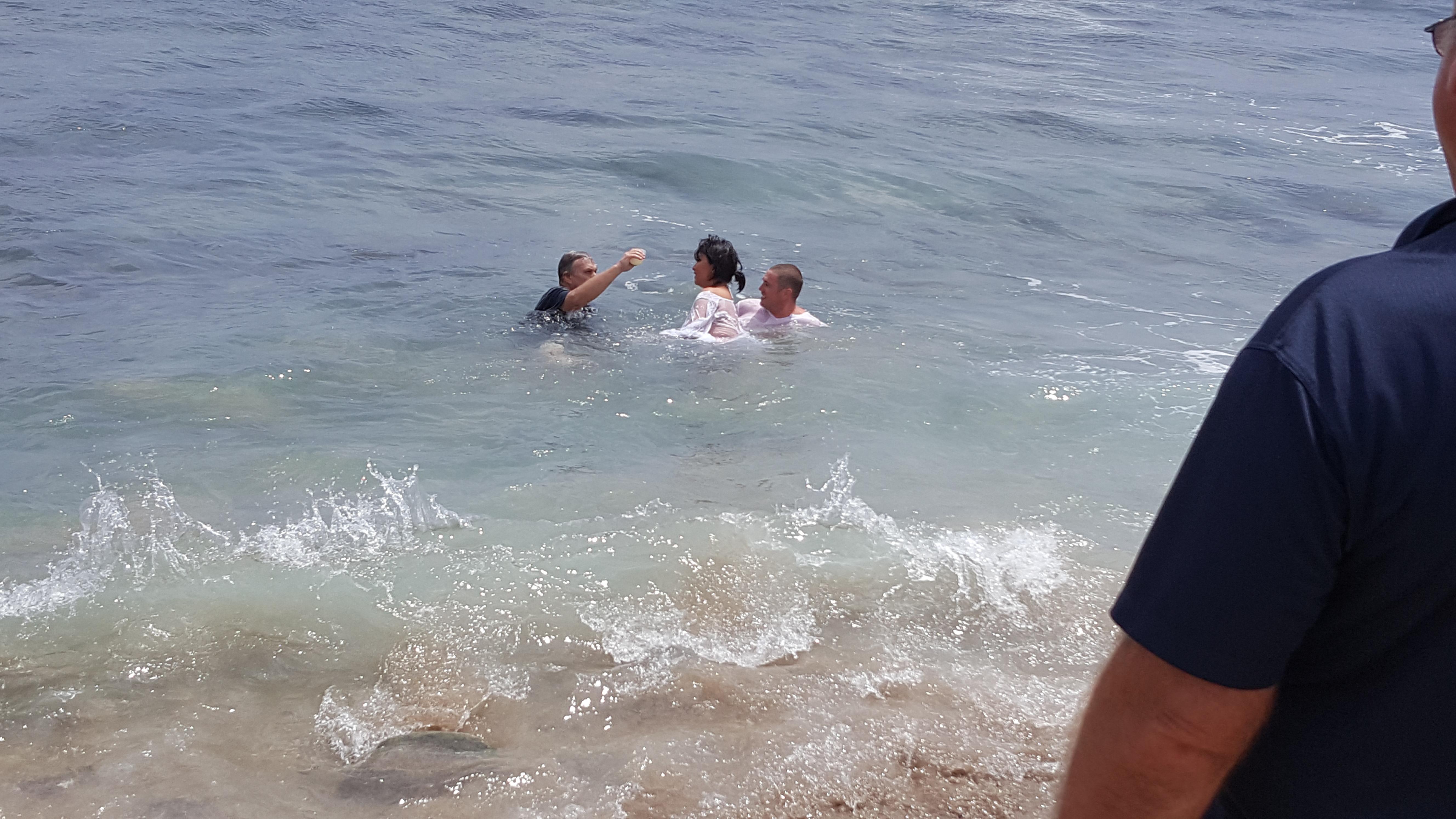 Baptism, Kona