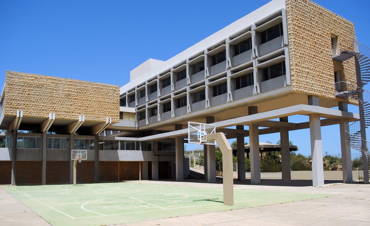 Lebanese University - Lebanon