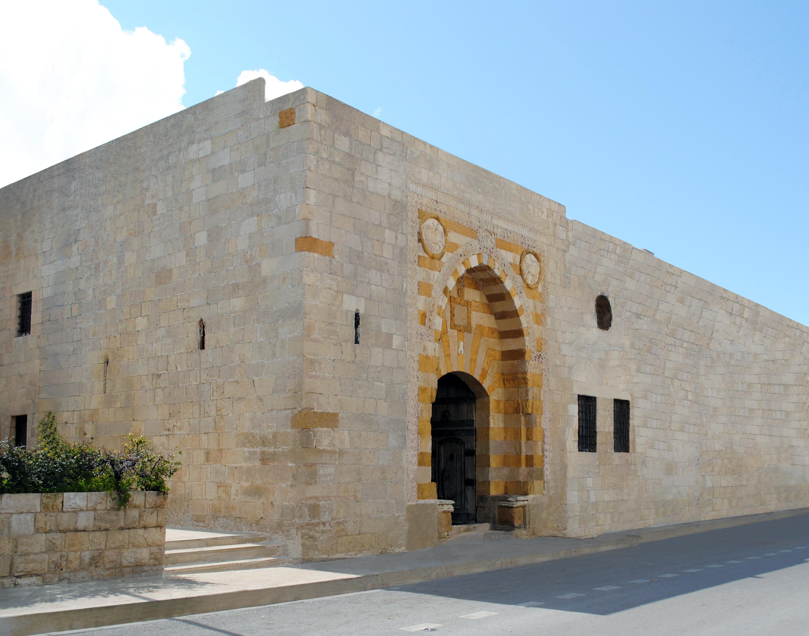Serail Deir El Kamar