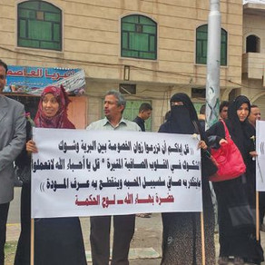 """""""البهائيون"""" في تونس يدينون الحملة على """"بهائيي"""" اليمن"""