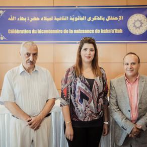 Radio culture Tunisie 4 - Participation des bahai's : Quelle citoyenneté pour les minorité