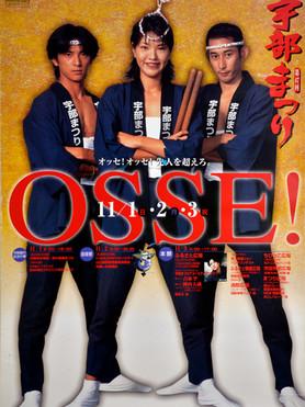 OSSE!