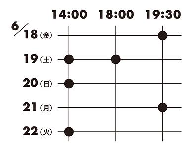 スクリーンショット 2021-05-05 15.43.50.png