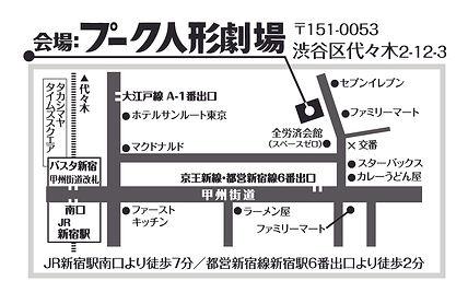 PPTmap300px.jpg