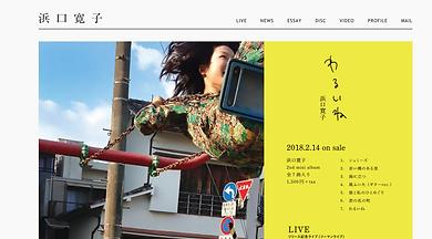 スクリーンショット 2021-05-12 10.47.14.png