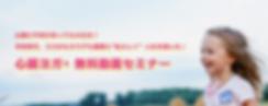 スクリーンショット 2019-07-27 16.58.44.png