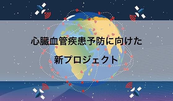 心臓ヨガ®︎_youtubeサムネイル_20200215-2.png