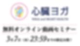 スクリーンショット 2019-03-02 16.15.51.png