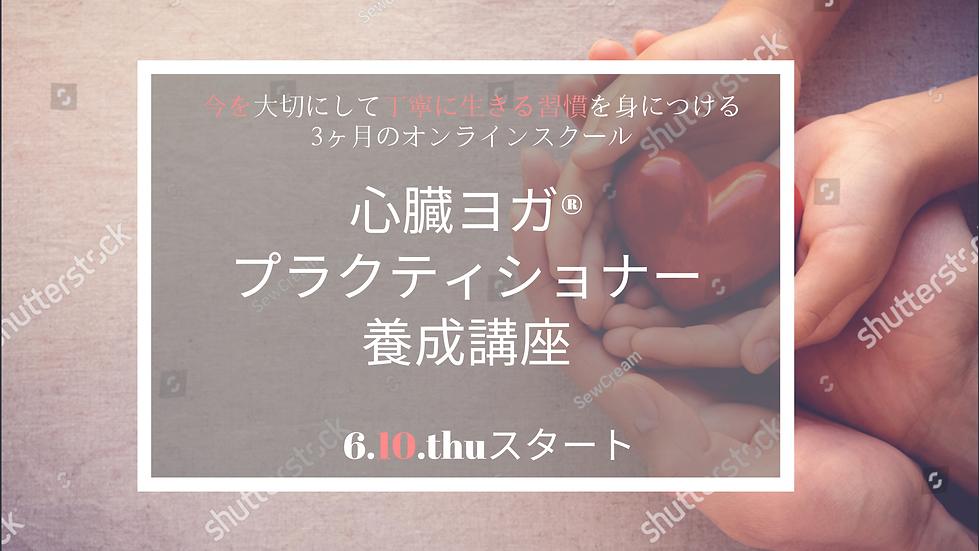 ピンク 黒 母の日 Blogバナー.png