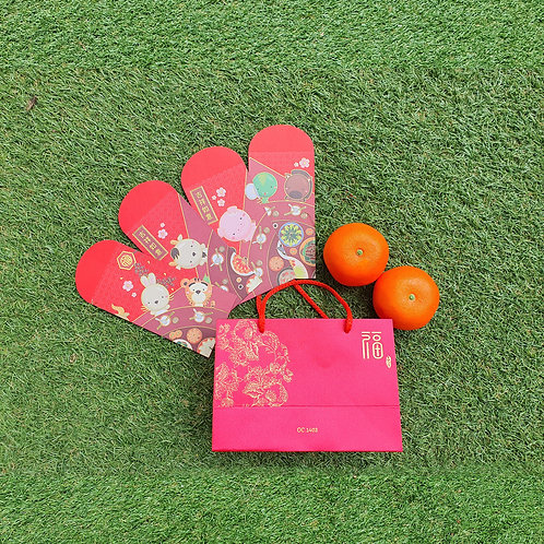 Full of Happiness CNY Gift Pack
