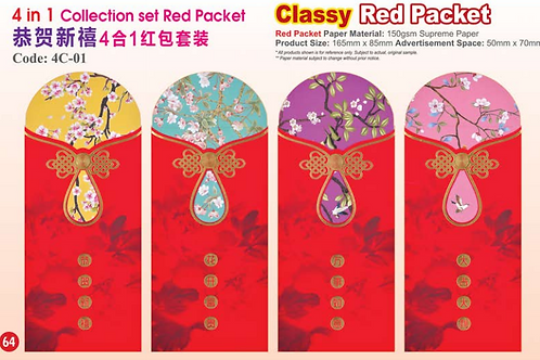 4 in 1 Collection Classy Red Packet