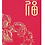 Thumbnail: Silk Cloth Paper Red Packets
