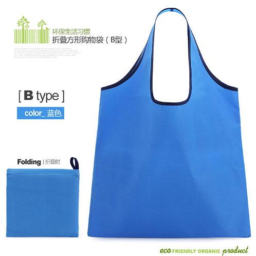 Foldable Square Bag