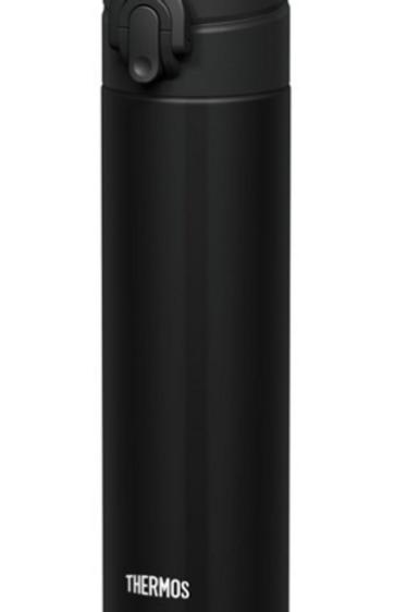 Thermos Ultra-Light One-Push Tumbler (400ml)