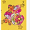 Thumbnail: Art Paper Red Packets