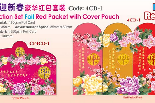 Red Packet Cover Pouch Collection 4 in 1 Collection Set Red Packet