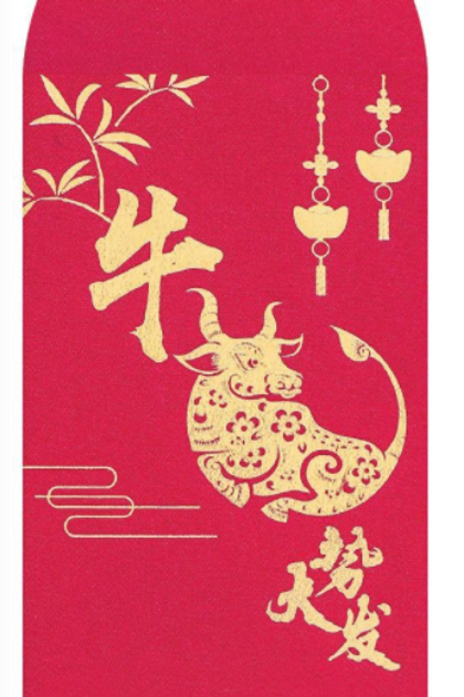 Silk Cloth Paper Red Packets