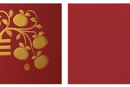 Landscape Red Packets with 1C Hot-stamping (2/2)