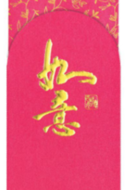 2-in-1 Pearl Paper Red Packets