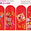 Thumbnail: Red Packet 4 in 1 Collection 3D Animation Foil Red Packet