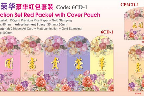 Red Packet Cover Pouch Collection 6 in 1 Collection Set Red Packet