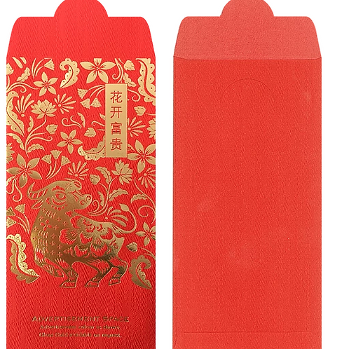 Portrait Red Packets with 1C Hot-stamping (2/3)