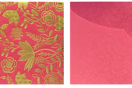 Landscape Red Packets with 1C Hot-stamping (1/2)