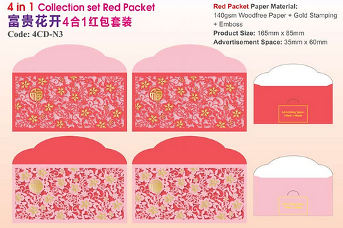 4 in 1 Collection Red Packet