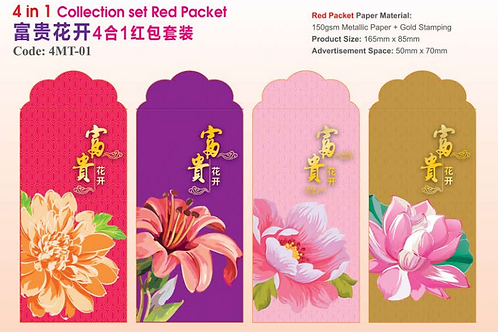 Red Packet 4 in 1 Collection Hot-stamping Colour Red Packet