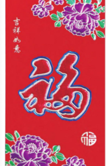 5C Hot-stamped Red Packets