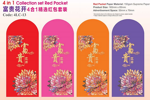 Red Packet 4 in 1 Collection Laser-cut Red Packet