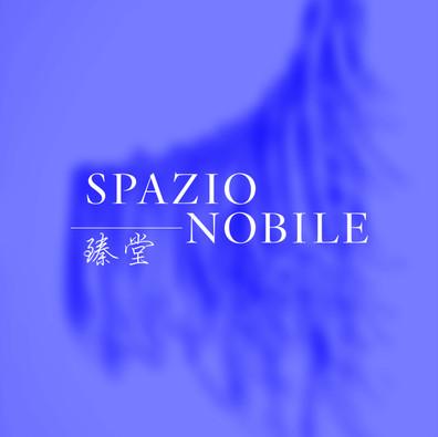 臻 堂 Spazio Nobile