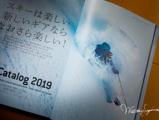 Ski Magazine 2019!