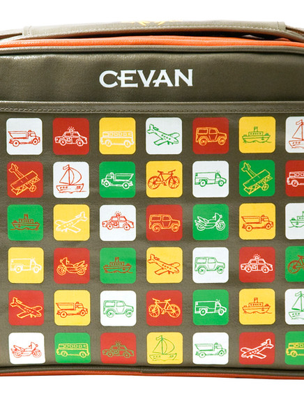 Cevan Metro - Ride