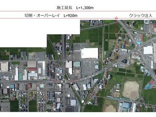 『水沢佐倉河地区舗装修繕工事』完了しました!