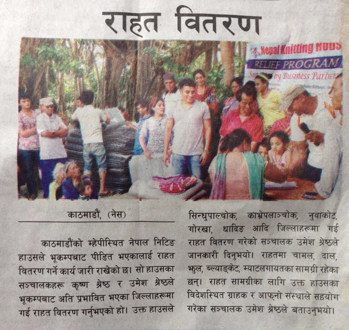 NKH - Relief Program
