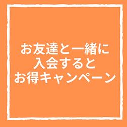 2020年8月2~4日 1000 ー1700 東京都新宿区西町1-2-3 (1).png