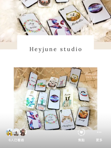 phonecase design workshop