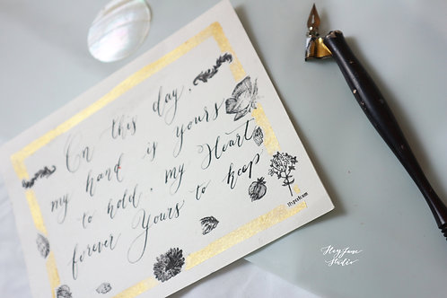 Calligraphy Card (A5)