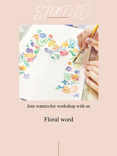 Watercolor Floral Word