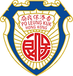 230px-Emblem_of_the_Po_Leung_Kuk.svg.png