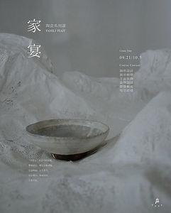 series poster 2.jpeg