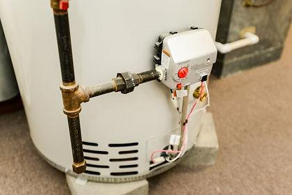 water heater -energy efficiency
