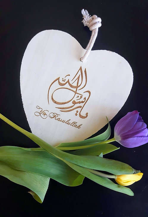 Wooden Heart Hanging Plaque with Arabic Inscription
