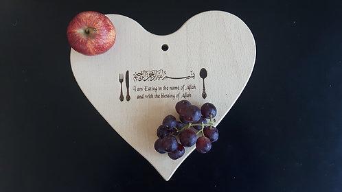 Heart Food Board with Arabic Inscription