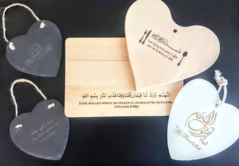 Arabic Collection Bundle