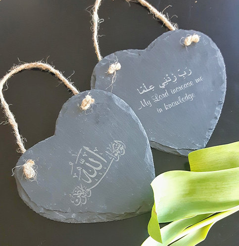 Pair of Slate Hanging Plaques with Arabic Inscription