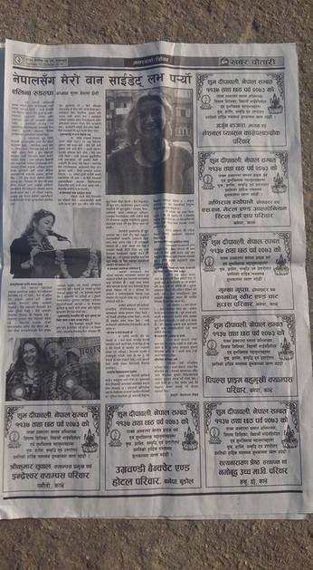 Mukta Nepal in der Zeitung