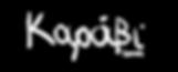 Karavi Scinias logo