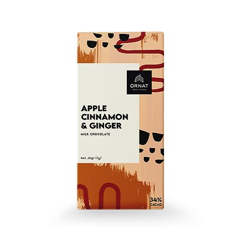 קריולו חלב תפוח ג'ינג'ר וקינמון